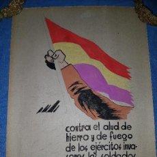 Militaria - Magnifico cartel original Lozano Guerra civil republica - 128740883