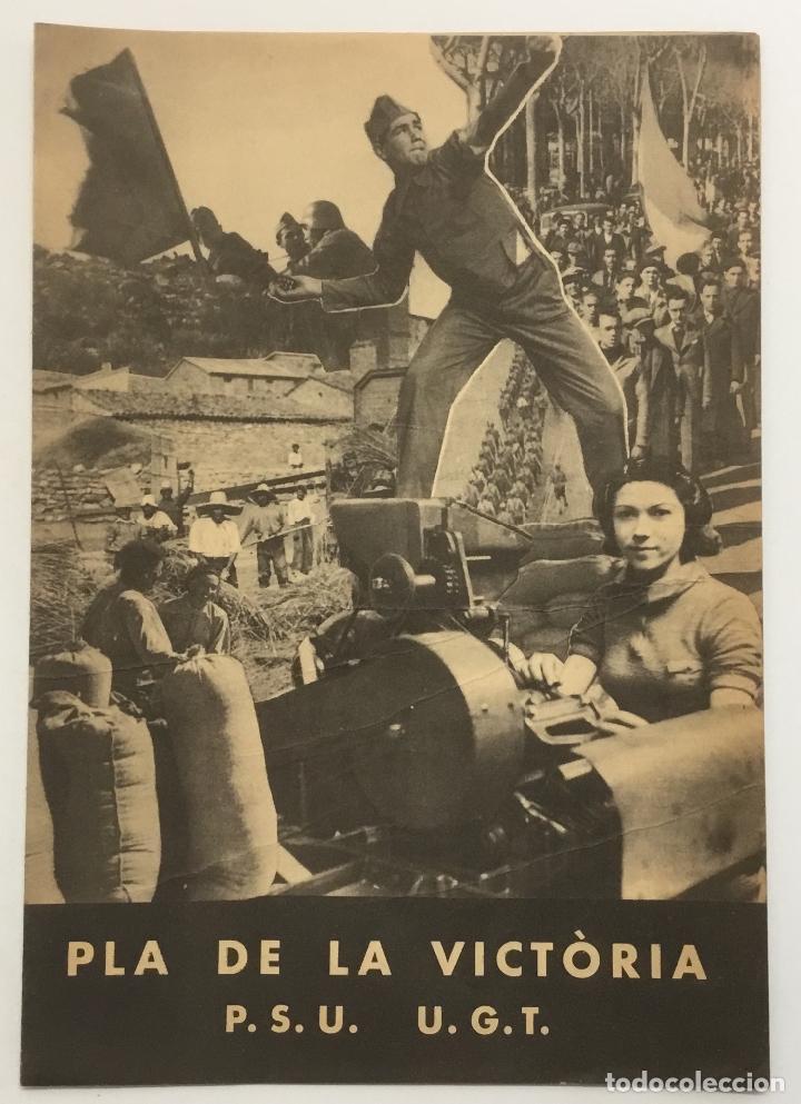 PLA DE LA VICTORIA. PSU - UGT. PARTIT SOCIALISTA UNIFICAT DE CATALUNYA. GUERRA CIVIL. FOTOMONTAJE (Militar - Propaganda y Documentos)