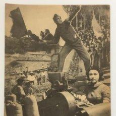 Militaria: PLA DE LA VICTORIA. PSU - UGT. PARTIT SOCIALISTA UNIFICAT DE CATALUNYA. GUERRA CIVIL. FOTOMONTAJE. Lote 129067499