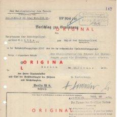 Militaria: HEINRICH HIMMLER, FIRMA MANUSCRITA EN TINTA DE PLUMA EN DOCUMENTO DE ASCENSO DE MAJOR DE LA SCHUPO. Lote 129127123