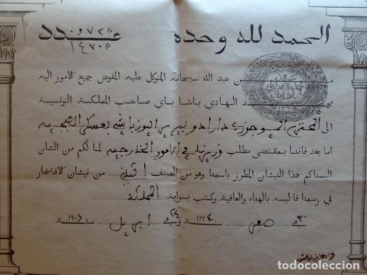 Militaria: (JX-180803)Notificación,concesión y diploma de Comendador de la Orden de Nichan Iftikhar,Tunez 1906 - Foto 12 - 129694703