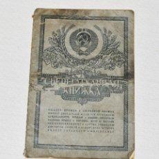 Militaria: CARNET BANCARIA SOVIETICO .KOLODKO A.V.1989A URSS. Lote 130667013