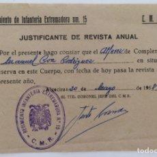 Militaria: DOCUMENTO TENIENTE CORONEL REGIMIENTO INFANTERÍA EXTREMADURA N15 - ALFÉREZ - ALGECIRAS (CÁDIZ) 1968. Lote 131108843