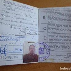 Militaria: PERMISO DE CONDUCIR. FUERZAS ARMADAS 1983. Lote 131596970