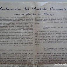 Militaria: COMITÉ CENTRAL DEL PARTIDO COMUNISTA. GUERRA CIVIL. DECLARACIÓN ANTE LA PÉRDIDA DE MÁLAGA.. Lote 132111842