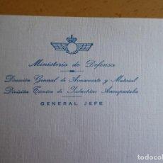 Militaria - Papel Ministerio de Defensa. Dirección General de Armamento y Material - 132233974