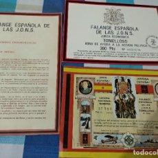 Militaria: DOCUMENTOS DE NORMAS PROGRAMÁTICAS DE LA J.O.N.S Y LOTERÍA FALANGE AÑO 83 Y 85. Lote 132754562