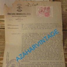 Militaria: SEVILLA, 1944, FALANGE, HISTORIAL FALANGISTA FRENTE DE MADRID, FIRMA FRANCISCO NOGUERAS ,3ª BANDERA. Lote 132931118