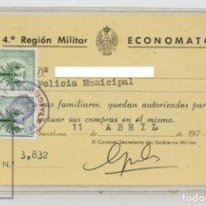 Militaria: TARJETA / AUTORIZACIÓN PARA EL ECONOMATO 4ª REGIÓN MILITAR - POLICÍA MUNICIPAL - AÑO 1979. Lote 133094482