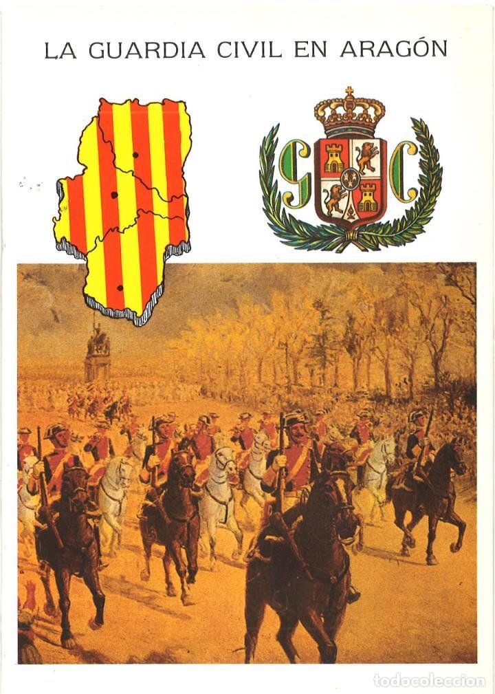 TARJETA NAVIDAD - LA GUARDIA CIVIL EN ARAGON (Militar - Propaganda y Documentos)