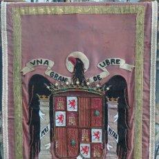 Militaria: RESPOSTERO AGUILA DE SAN JUAN. EPOCA DE FRANCO. AÑOS 40. Lote 133912234