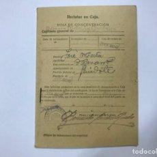 Militaria: CARTILLA MILITAR EJERCITO ESPAÑOL DE LA REPUBLICA AÑO 1932, TOLEDO- HOJA DE CONCENTRACION. Lote 134543742