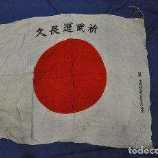 Militaria: JAPÓN. HINOMARU YOSEGAKI. BANDERA NACIONAL DEDICADA POR FAMILIARES DEL SOLDADO. PERÍODO 2ª GUERRA . Lote 135757658
