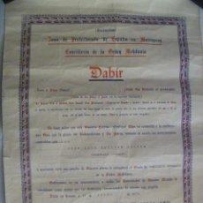 Militaria: PROTECTORADO DE MARRUECOS: DIPLOMA OTORGAMINETO GRADO COMENDADOR ORDEN MEHDAUIA. TETUAN, 1955.. Lote 136520490