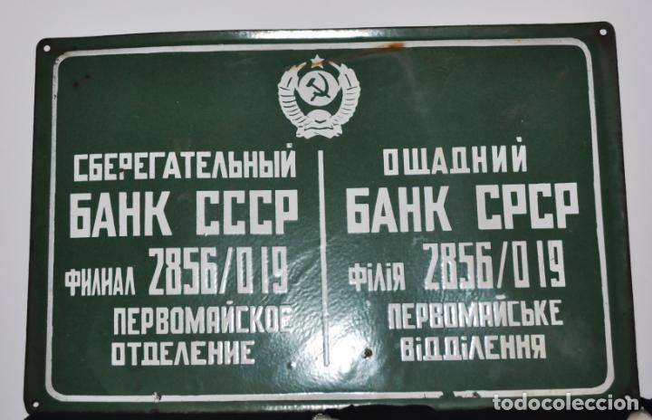 PLACA SOVIETICA .SBERBANK URSS.SUCURSAL PERVOMAUSK . (Militar - Propaganda y Documentos)