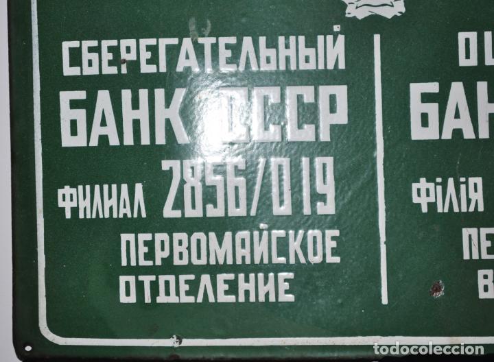 Militaria: Placa sovietica .Sberbank URSS.Sucursal Pervomausk . - Foto 2 - 137964742