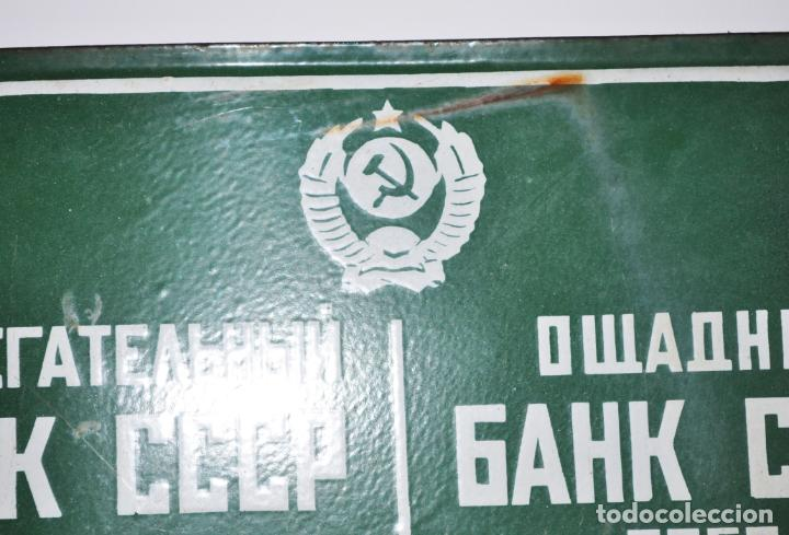 Militaria: Placa sovietica .Sberbank URSS.Sucursal Pervomausk . - Foto 3 - 137964742