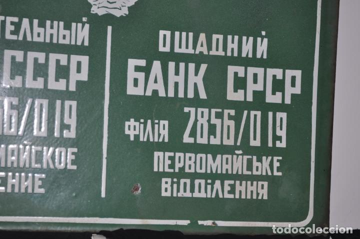 Militaria: Placa sovietica .Sberbank URSS.Sucursal Pervomausk . - Foto 4 - 137964742