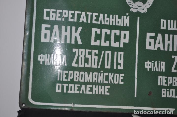 Militaria: Placa sovietica .Sberbank URSS.Sucursal Pervomausk . - Foto 5 - 137964742