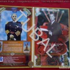 Militaria: TUBAL LOTERIA BAZAR NACIONAL 1997 300 GRS . Lote 137994694