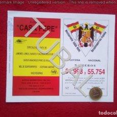 Militaria: TUBAL LOTERIA CASA PEPE 1997 90 GRS . Lote 137994806