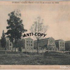 Militaria: LOTE DE 14 FOTOGRAFÍAS OVIEDO CIUDAD MÁRTIR 5 AL 14 DE OCTUBRE DE 1934 SERIE 1. Lote 139073590
