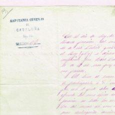 Militaria: PASAPORTE FIRMADO Y LIBRADO POR EL CONDE MIRASOL CAPITÁN GENERAL DE CASTILLA 1850. Lote 139439326