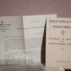 Militaria: LIBRILLO DELEGACION NACIONAL DE SINDICATOS Y HOJA Nº57, CAMARADA SECRETARIO.1953.FALANGE.VALLADOLID.. Lote 139767898