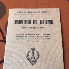 Militaria: INGENIEROS MATERIAL LABORATORIO 1918. Lote 139830966