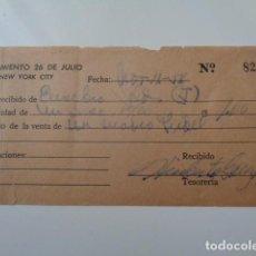 Militaria: CUBA. MOVIMIENTO 26 DE JULIO. RECOGIDA FONDOS EN NEW YORK CITY, 1958, A FAVOR DE FIDEL CASTRO.. Lote 140168858
