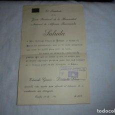 Militaria: HERMANDAD DE ALFERES PROVISIONALES DE ASTURIAS CONCESION DE BECA 1962. Lote 140170806