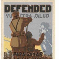 Militaria: FOLLETO ORIGINAL GUERRA CIVIL - ORTEGA VALENCIA - UGT - CNT . . Lote 140374110