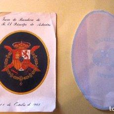 Militaria: ANTIGUO ADHESIVOS JURA BANDERA PRINCIPE ASTURIAS EN 1985. OTRO INTERIOR DE LA ACADEMIA G.M.ESTRENAR. Lote 141932546
