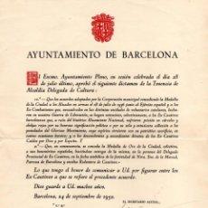 Militaria: GUERRA CIVIL ESPAÑOLA,CONCESION MEDALLA DE ORO A PRISIONEROS EJERCITO NACIONAL EN BARCELONA,AÑO 1952. Lote 141974922