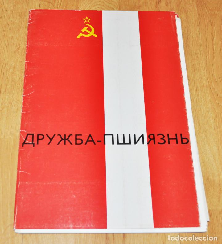 Militaria: Juego de 22 carteles sovietico -polacos .Amistad entre Polonia i URSS.made in Polonia - Foto 2 - 142423766