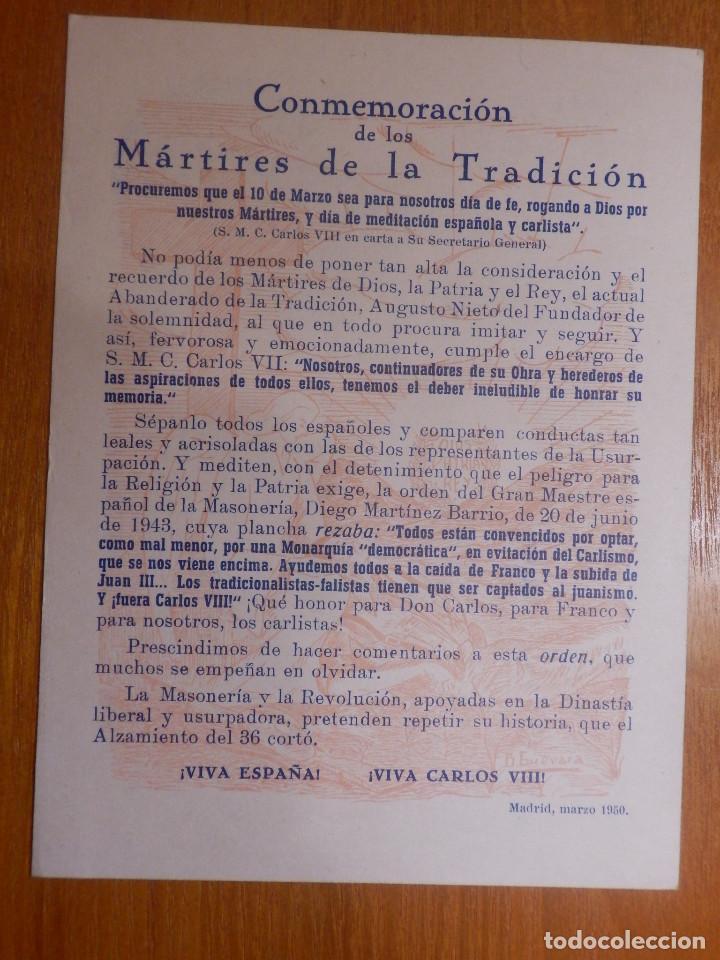 Militaria: Dios- Patria y Rey - Invitación Misa - Con comentarios a la MASONERIA - Madrid Marzo de 1950 - Foto 2 - 142833854