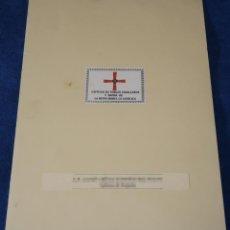 Militaria: DIPLOMA DE CABALLERO - CAPÍTULO DE NOBLES CABALLEROS Y DAMAS DE LA REINA ISABEL LA CATÓLICA (2006). Lote 143006086