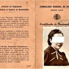 Militaria: PRE GUERRA CIVIL ESPAÑOLA,REPUBLICA,CONSULADO ARGENTINA,1932,CERTIFICADO NACIONALIDAD,PASAPORTE. Lote 143045654