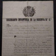 Militaria: REGIMIENTO DE INFANTERÍA DE LA RESERVA Nº 3º. LICENCIA. SOLDADO DE FUENTES DE ANDALUCÍA. 1849. Lote 143085886