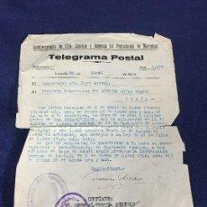 Militaria: PROTECTORADO MARRUECOS LARACHE 1946 CONCESION CRUZ REAL ORDEN SAN HERMENEGILDO COMANDANCIA MILITAR . Lote 143154966