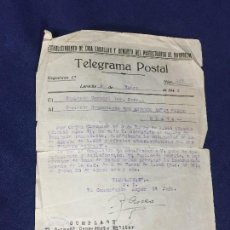 Militaria: PROTECTORADO MARRUECOS LARACHE 1946 ASCENSO TENIENTE REMONTISTA CRIA CABALLAR COMANDANCIA MILITAR . Lote 143155298