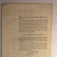 Militaria: 1828 * FERNANDO VII SOBRE LOS SUELDOS DEL ESTADO MAYOR GENERAL DE LOS REALES EJERCITOS. Lote 143710454