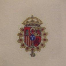 Militaria: ORDENANZA DE LAS MARGARITAS REQUETE CARLISMO. Lote 173488575