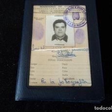 Militaria: MARINA MERCANTE ESPAÑOLA, LIBRETA DE INSCRIPCION MARITIMA, COMANDANCIA . Lote 145880578