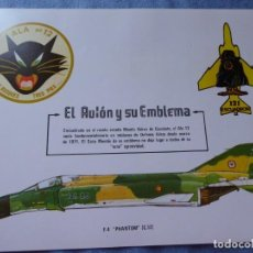 Militaria: FICHA AVIÓN F-4 PHANTOM. ALA 12. Lote 288704613