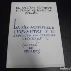 Militaria: ALCALA DE HENARES LA PILA BAUTISMAL DE CERVANTES SEPULCRO CARDENAL CISNEROS FOLLETO GUERRA CIVIL . Lote 146275206