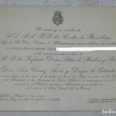 Militaria: INVITACION OFICIAL A LA BODA REAL DE DOÑA PILAR DE BORBON Y BORBON, A FAVOR DE UNA CONDESA, CELEBRAD. Lote 146475226