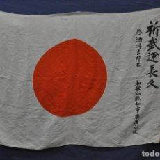 Militaria: JAPÓN. HINOMARU YOSEGAKI. BANDERA NACIONAL DEDICADA POR FAMILIARES DEL SOLDADO. PERÍODO 2ª GUERRA . Lote 146534110