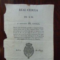Militaria: 1833.REAL CEDULA FERNANDO VII,PRAGMATICA SUCESION CORONA ESPAÑA,DADO EN PALACIO(MADRID) A 4 DE ENERO. Lote 147223358