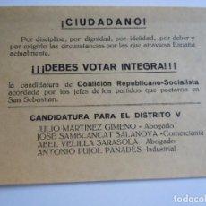 Militaria: SAN SEBASTIAN CANDIDATURA COALICION REPUBLICANO-SOCIALISTA. Lote 147497090